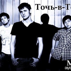 Avatar for Toch-v-Toch