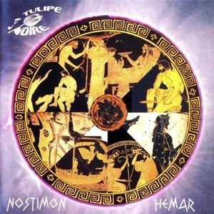 Nostimon Hemar