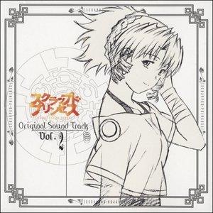 スクラップド・プリンセス オリジナルサウンドトラック Vol.2