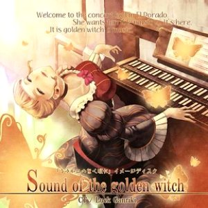Sound of the golden witch