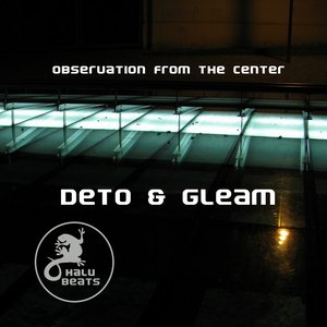 Observation From The Center EP