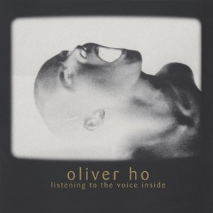 Listening To The Voice Inside