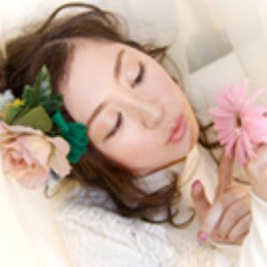 青い果実・宇宙の花 〜Flower in The Universe〜