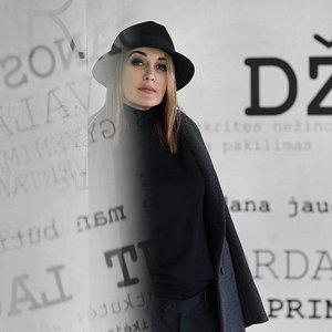 Avatar for Džordana Butkutė