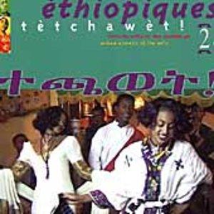 Avatar for Tigist Assefa