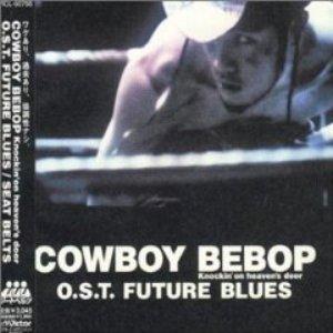 Cowboy Bebop: Knockin' on Heaven's Door OST - Future Blues