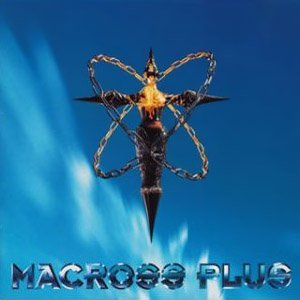 Macross Plus Original Soundtrack Ii
