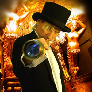 Avatar for KK & The Steampunk Orchestra