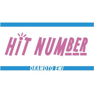 HiT NUMBER