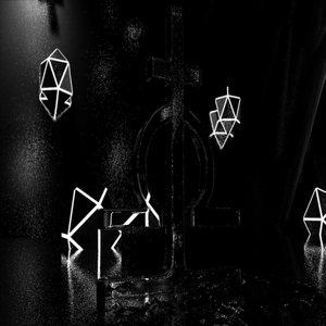 Light / Dark [Explicit]