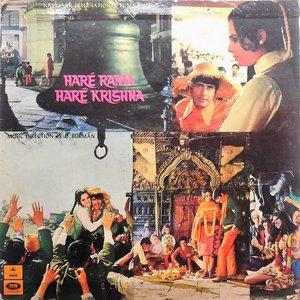 Hare Rama Hare Krishna (Original Motion Picture Soundtrack)