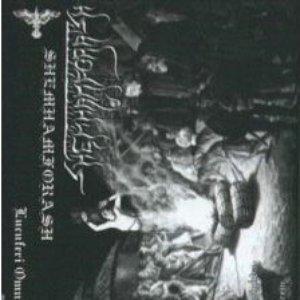 Luciferi Omnis Ysighda with Dolor Ante Lucem Dark Opera