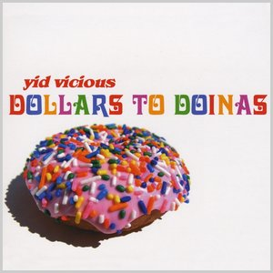 Dollars To Doinas