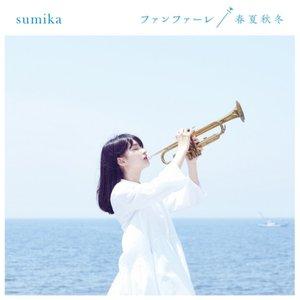 Fanfare / Shunkashuto