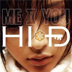 ME II YOU