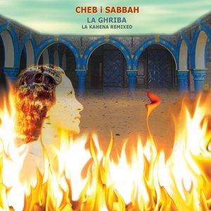 La Ghriba: La Kahena Remixed