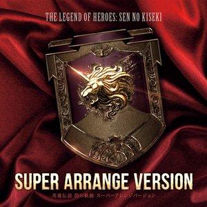 THE LEGEND OF HEROES: SEN NO KISEKI SUPER ARRANGE VERSION