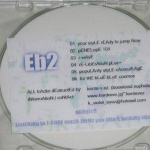 Eb2 -歪:ibitsu-