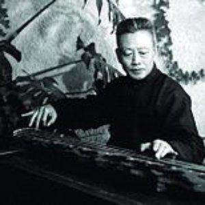 Image for 'Guan Pinghu'