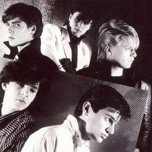 Duran Duran のアバター