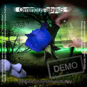 Image for 'Ominous Abyss'