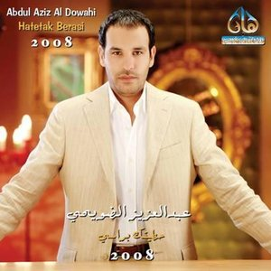 Image for 'Abdul Aziz Al Dowahi'
