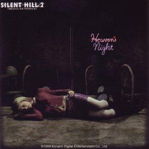 Silent Hill 2 (Original Game Soundtracks)