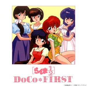 DoCo First