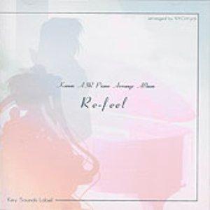 Kanon AIR Piano Arrange Album のアバター