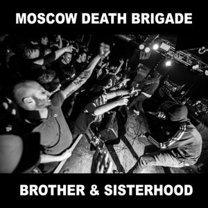 Brother and Sisterhood