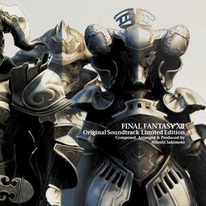 Final Fantasy XII Original Soundtrack