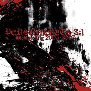 Blodigt Krig 2003-2007