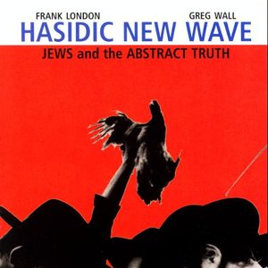 Jews and the Abstract Truth