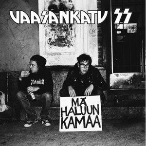 Mummokeikka + Mä Haluun Kamaa [Explicit]