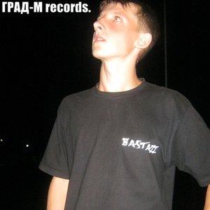 Аватар для Bastazz