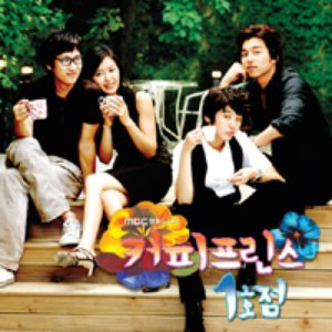 Image for 'Coffee Prince OST'