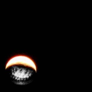 Этих звёзд ещё не видно, когда северная проходит мимо