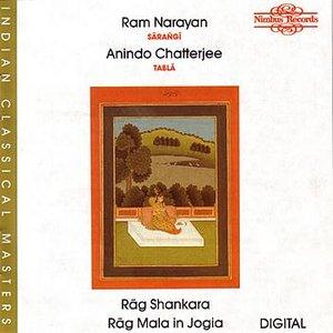 Rāg Shankara / Rāg Mala in Jogia