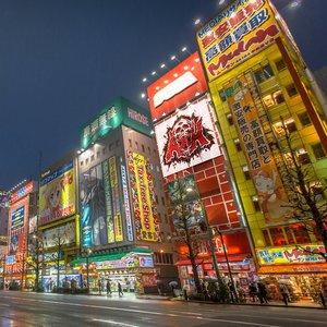 Tokyo EP