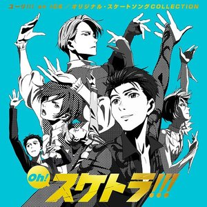 Avatar for 松司馬拓指揮 Ensemble FOVE