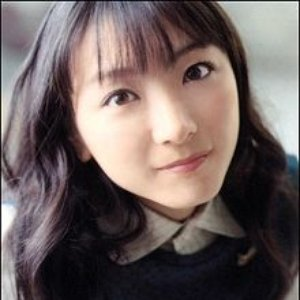 Avatar for Horie Yui