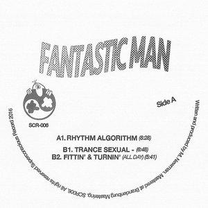 Rhythm Algorithm