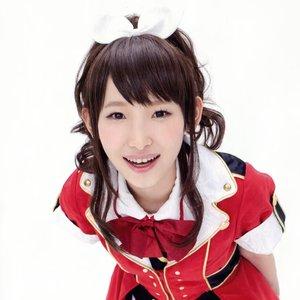 Avatar for Yoshino Nanjo