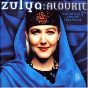 Aloukie
