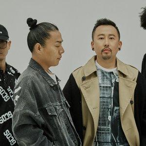 Avatar for 痛仰乐队