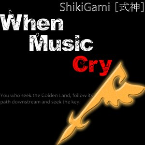 When Music Cry