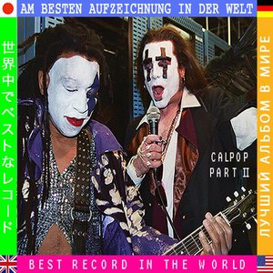 Best Record In the World (Part2)