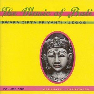 Avatar for Swara Cipta Priyanti