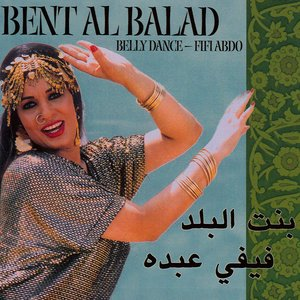 Bent Al Balad - Fifi Abdo