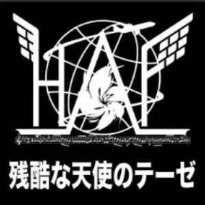 MANDY B.BLUE #1 -Haneda International Anime Music Festival Presents-